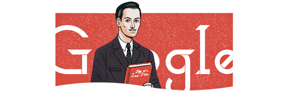 Jan Karski - 100. rocznica urodzin - Jan Karski's 100th Birthday : Poland